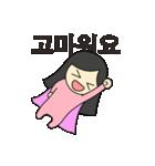 二人の韓国語1(個別スタンプ:17)