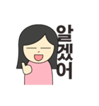 二人の韓国語1(個別スタンプ:19)