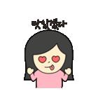 二人の韓国語1(個別スタンプ:20)