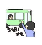 二人の韓国語1(個別スタンプ:24)