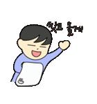 二人の韓国語1(個別スタンプ:29)