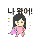 二人の韓国語1(個別スタンプ:31)