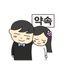 二人の韓国語1(個別スタンプ:37)