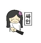 二人の韓国語1(個別スタンプ:39)