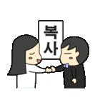 二人の韓国語1(個別スタンプ:40)