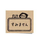 Do your best. Witch hood 24(個別スタンプ:10)