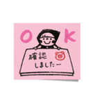 Do your best. Witch hood 24(個別スタンプ:14)
