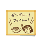 Do your best. Witch hood 24(個別スタンプ:15)