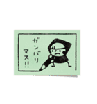 Do your best. Witch hood 24(個別スタンプ:16)