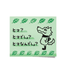 Do your best. Witch hood 24(個別スタンプ:24)