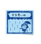 Do your best. Witch hood 24(個別スタンプ:33)