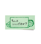 Do your best. Witch hood 24(個別スタンプ:35)