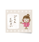 Do your best. Witch hood 24(個別スタンプ:36)