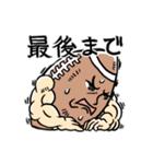 応援ボールキャラクター(個別スタンプ:01)
