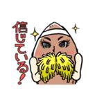 応援ボールキャラクター(個別スタンプ:03)