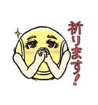 応援ボールキャラクター(個別スタンプ:04)