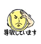 応援ボールキャラクター(個別スタンプ:05)