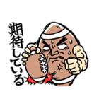応援ボールキャラクター(個別スタンプ:06)