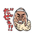 応援ボールキャラクター(個別スタンプ:07)