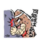 応援ボールキャラクター(個別スタンプ:14)