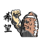 応援ボールキャラクター(個別スタンプ:15)