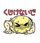 応援ボールキャラクター(個別スタンプ:16)