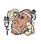 応援ボールキャラクター(個別スタンプ:17)