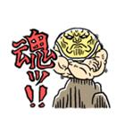 応援ボールキャラクター(個別スタンプ:19)