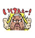 応援ボールキャラクター(個別スタンプ:20)