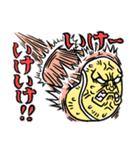応援ボールキャラクター(個別スタンプ:21)