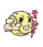 応援ボールキャラクター(個別スタンプ:26)