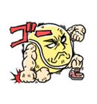 応援ボールキャラクター(個別スタンプ:29)