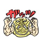 応援ボールキャラクター(個別スタンプ:30)