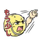 応援ボールキャラクター(個別スタンプ:31)