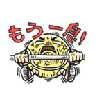 応援ボールキャラクター(個別スタンプ:37)