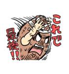 応援ボールキャラクター(個別スタンプ:39)