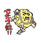 応援ボールキャラクター(個別スタンプ:40)