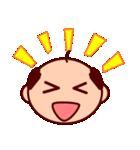 おやじ☆ちゃん(個別スタンプ:01)