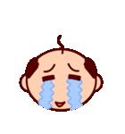 おやじ☆ちゃん(個別スタンプ:03)