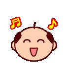 おやじ☆ちゃん(個別スタンプ:07)