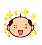 おやじ☆ちゃん(個別スタンプ:15)