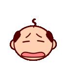 おやじ☆ちゃん(個別スタンプ:22)