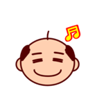 おやじ☆ちゃん(個別スタンプ:23)