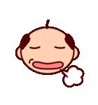 おやじ☆ちゃん(個別スタンプ:30)