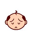 おやじ☆ちゃん(個別スタンプ:33)