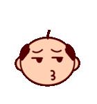 おやじ☆ちゃん(個別スタンプ:37)