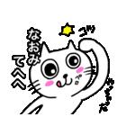 なおみ専用ナオミが使う用の名前スタンプ(個別スタンプ:3)