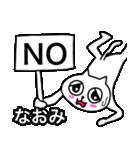 なおみ専用ナオミが使う用の名前スタンプ(個別スタンプ:4)