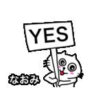なおみ専用ナオミが使う用の名前スタンプ(個別スタンプ:5)