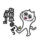なおみ専用ナオミが使う用の名前スタンプ(個別スタンプ:6)